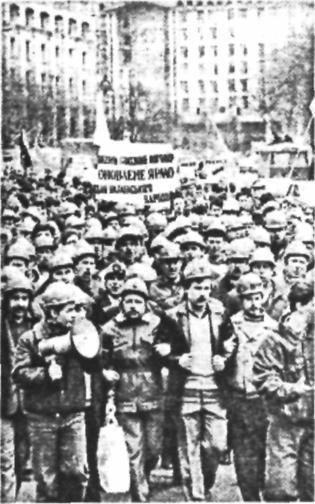 1991 год. Киев. Демонтрация против заключения нового союзного договора