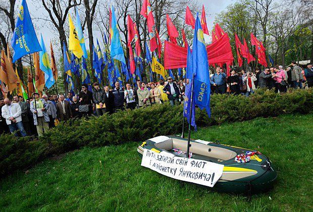 Протест против пребывания Черноморского флота на территории Украины