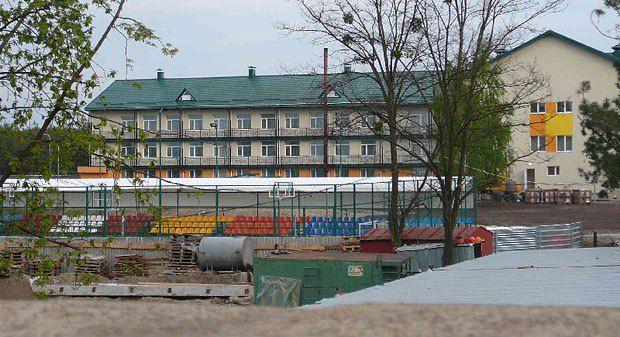 Дитячий табір Януковича «Славутич-Фемелі»