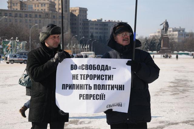 most-harkov.com.ua