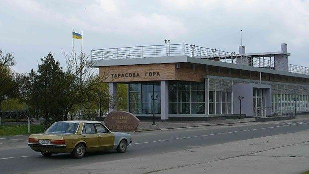 Річковий вокзал від «Нашої Ряби»