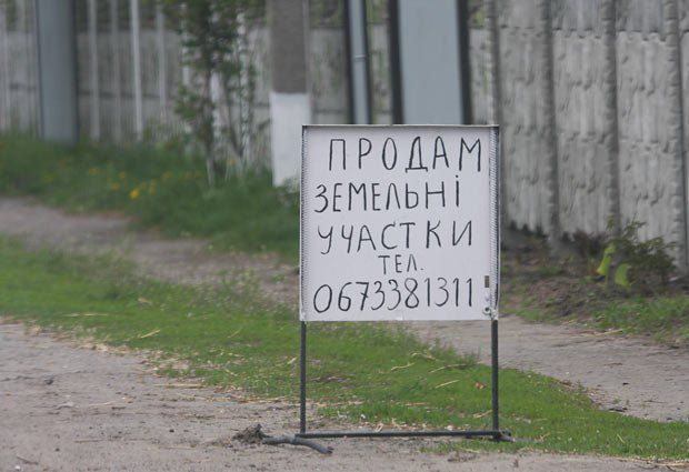 Продается земля в окрестностях сел Липове и Святиловка, практически в границах национального парка.