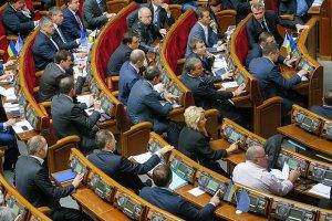 Украина на полгода осталась без антикоррупционного закона