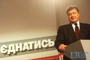 Порошенко и Юнкер обсудили механизмы для бесперебойных поставок газа