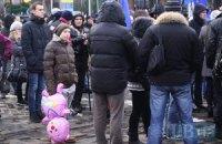 """У Верховной Рады 5 тысяч человек """"строят Европу в Украине"""""""