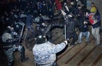 ГПУ нашла в полиции Киева участника разгона Майдана