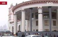 """На входе в метро """"Вокзальная"""" просела колонна"""