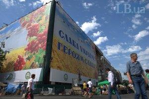 Кличко заявил о необходимости сноса Дома профсоюзов в Киеве