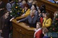 В новом парламенте будет наибольшее число женщин за всю историю