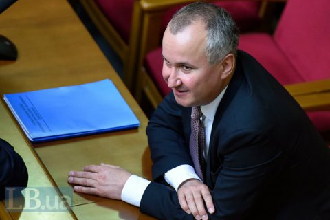 Офицер СБУ, который без разрешения уехал вРФ, вернулся в Украинское государство