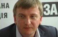 Минюст: референдум в Крыму незаконен