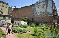 Суд вернул Киеву земучасток под сквером Небесной Сотни