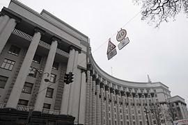 Кабмин одобрил законопроект о местном референдуме