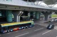 Работа аэропортов полностью возобновлена