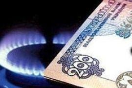 В 2010 газ для Украины будет стоить 300 долларов