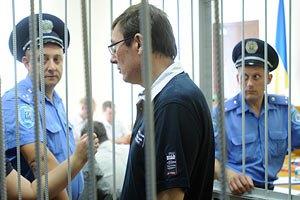 """Суд над Луценко """"засекретили"""""""