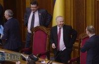 """Рада отложила законопроекты о перевыборах и реформировании """"Нафтогаза"""""""