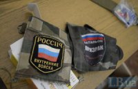 """База батальона террористов """"Призрак"""" в Лисичанске: """"Сникерсы"""" от КПРФ и марихуана"""