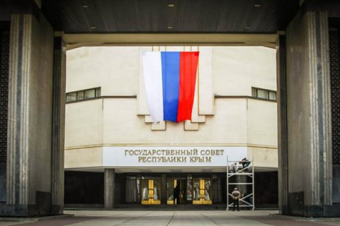 """""""Парламент"""" Крыма счел геноцидом блокаду полуострова"""