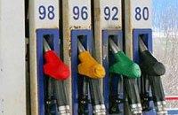Влада прогнозує падіння цін на бензин
