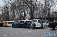 """Подходы к Кабмину заблокированы """"Беркутом"""""""