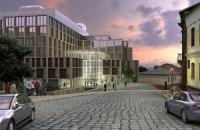 У Ахметова передумали будувати на Андріївському офісний центр