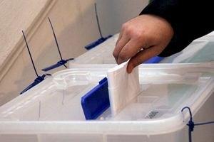 Украина направит наблюдателей на выборы президента Армении