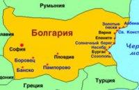 Болгария обвинила четырех украинцев в покушении на убийство бывшего силовика