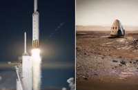 SpaceX намерена до 2018 отправить корабль на Марс