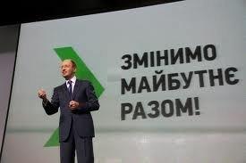 """""""Фронт змин"""" и БЮТ сформируют единый список в Раду по мажоритарным округам"""