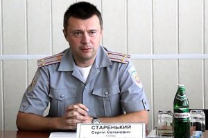 Кабмин уволил председателя Пенитенциарной службы