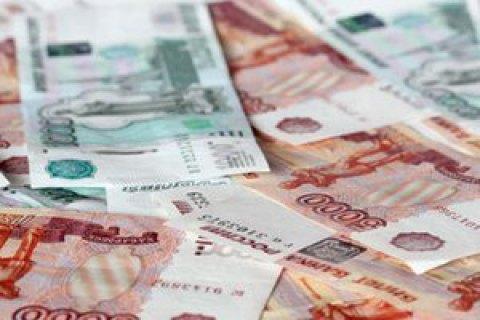Резервный фонд врублях уменьшился до972 млрд рублей за2016 год