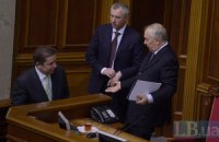 Депутаты выдвинули ультиматум Рыбаку – немедленно явиться в Раду