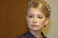 Тимошенко не пускают на выборы в 4-х областях