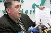 Мельниченко подал в ЦИК документы с опозданием