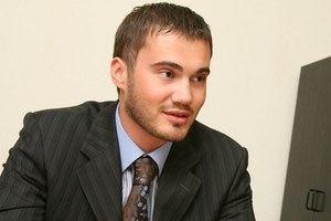 """Янукович-младший высказался о ситуации с """"Розеткой"""""""