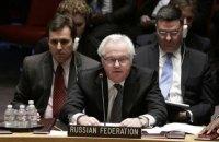 Чуркин назвал ОБСЕ необъективной в своих оценках ситуации на Донбассе
