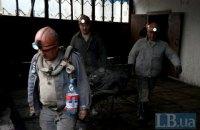 Из-за обвала породы на шахте в Донецкой области погиб горняк