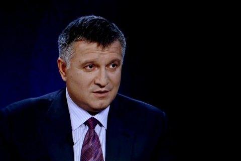 Аваков отстранил руководителя милиции Мукачево