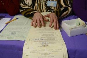 На выборы идут 60 депутатов, голосовавших за диктаторские законы