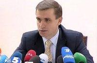 "Украина расставила все точки над ""і"" Меморандумом с ТС, - Елисеев"