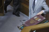 Чому Верховна Рада не зможе внести зміни до Конституції щодо зняття депутатської недоторканності цієї осені