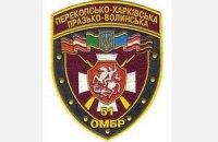Два офицера взорвали себя вместе с 12 российскими десантниками