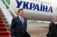 Янукович уже летает на новом самолете
