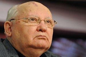 Горбачев призвал распустить партию Жириновского