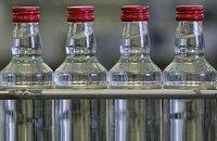 Вартість пляшки горілки сягне 250 рублів