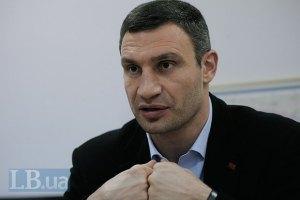 Кличко обвинил власть в манипуляциях из-за Балоги и Домбровского