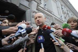 Турчинов: Гриценко играет по сценарию АП, как Ющенко и Ляшко