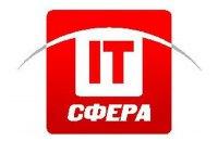 СБУ обыскала львовскую IT-компанию