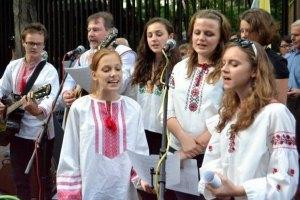 Россия отказалась регистрировать организацию украинской диаспоры